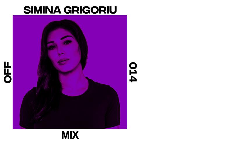 Mix #14, by Simina Grigoriu